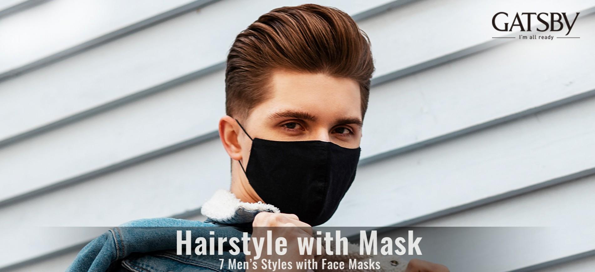 upload/assets/Mask_thumbnail_20210106.jpg