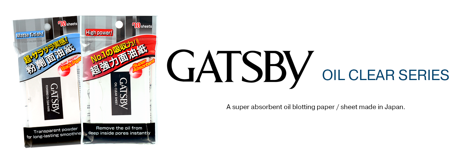 GATSBY Oil Clear Paper Banner