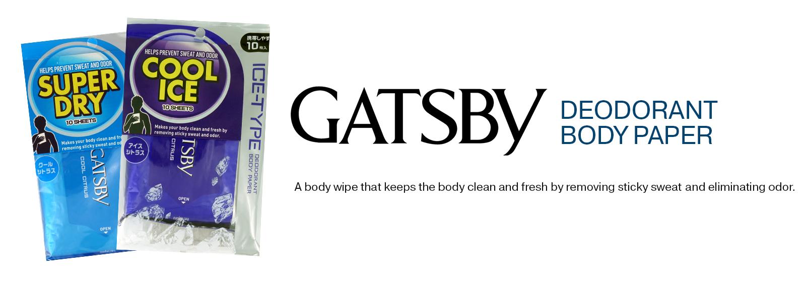 GATSBY Deodorant Body Paper Banner
